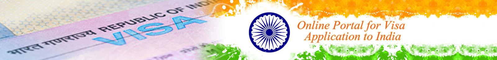 Indian Visa Application